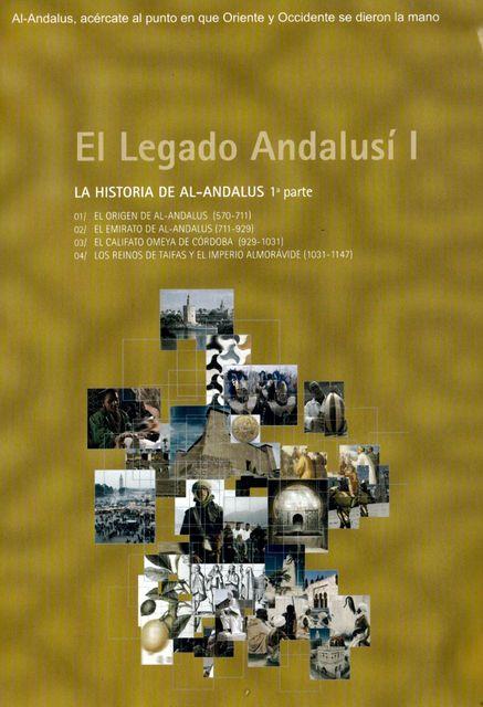 El_Legado_Andalusi_DVD_1