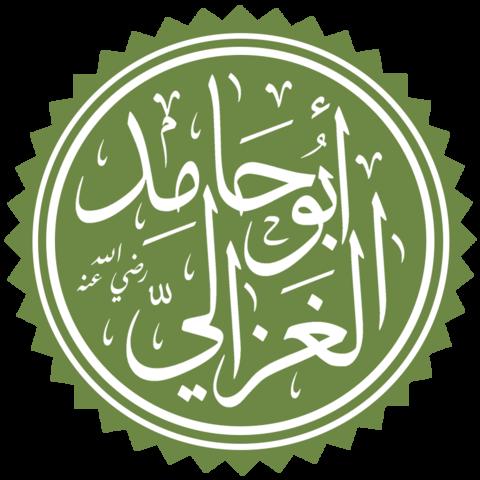 أبو_حامد_الغزالي